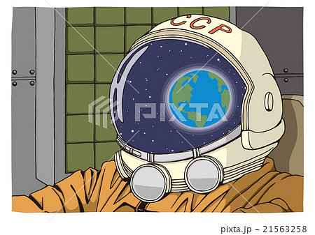 宇宙飛行士のイメージイラスト 21563258