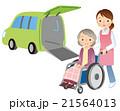 高齢者 介護車両 ヘルパー 21564013