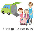 高齢者 介護車両 ヘルパー 21564019
