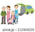高齢者 介護車両 ヘルパー 21564020