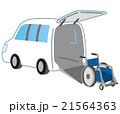 介護車両 車いす 21564363