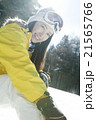 スノボーウェアでのカメラ目線 21565766