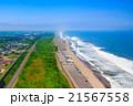 一松海岸城之内海水浴場を空撮 21567558