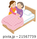 介護 高齢者 ヘルパーのイラスト 21567739
