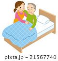 介護 高齢者 ヘルパーのイラスト 21567740