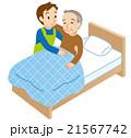 介護 高齢者 ヘルパーのイラスト 21567742