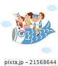 端午の節句 年中行事 鯉のぼりのイラスト 21568644