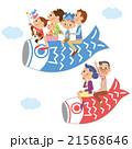 三世代家族と子供の日 21568646