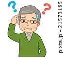 認知症 高齢者 物忘れのイラスト 21573185