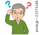 認知症 高齢者 物忘れのイラスト 21573186