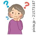 認知症 高齢者 物忘れのイラスト 21573187