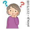 認知症 高齢者 物忘れのイラスト 21573188