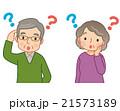 認知症 高齢者 物忘れのイラスト 21573189