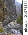 ナショナルパーク 国立公園 阿蘇くじゅう国立公園の写真 21573524