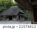 舞岡公園の古民家 21574612