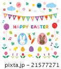 素材-HappyEaster(テクスチャ) 21577271