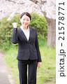 桜 女性 ビジネスウーマンの写真 21578771