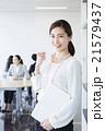 ビジネスイメージ 21579437