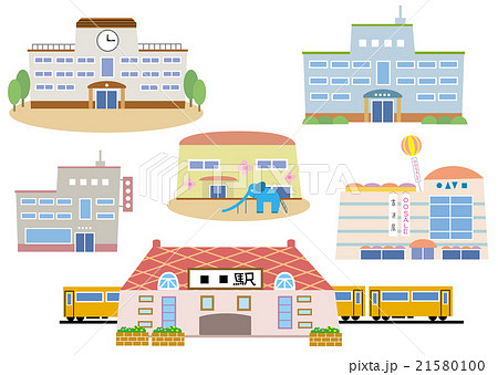 公共の建物 ほかのイラスト素材 [21580100] - PIXTA