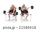 Preacher curl biceps exercise. 21580418