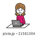 ノートPCで作業【シンプルキャラ・シリーズ】 21581304