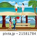 恋人 恋人たち 恋人同士のイラスト 21581784