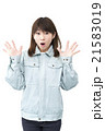 女性 作業員 驚くの写真 21583019