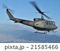 陸上自衛隊 ヘリ UH-1 空撮 21585466