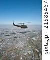 陸上自衛隊 ヘリ UH-1 空撮 21585467