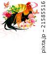 年賀状 酉 鶏のイラスト 21585516