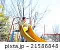 男の子 公園 外遊びの写真 21586848