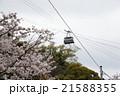 桜とロープウェー 21588355