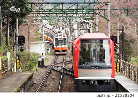 箱根登山鉄道上大平台信号所でのスイッチバック 同時入線 21588804