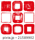 書道 四角 ベクターのイラスト 21589902