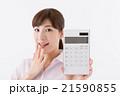 女性 計算 計算機の写真 21590855