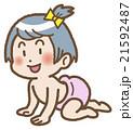 赤ちゃん 21592487