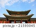 景福宮 21593045