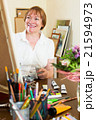女 女性 画伯の写真 21594973