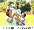 Drinking water in summer 21595367