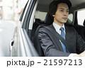 ビジネス 営業 車の写真 21597213