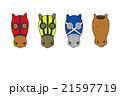 馬 マスク ブリンカー 競走馬 21597719