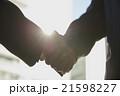 握手 成立 ビジネスマンの写真 21598227