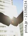 握手 成立 ビジネスマンの写真 21598234