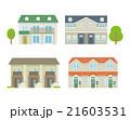 メゾネット アパート マンションのイラスト 21603531