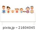 テーブル 座る 家族のイラスト 21604045