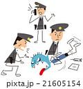 逮捕する警察官 21605154