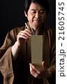 俳句イメージ 21605745