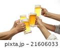 ビール 生ビール 乾杯の写真 21606033