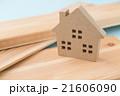 家と材木 青バック 21606090