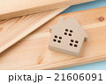 家と材木 青バック 21606091